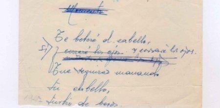 Poema de Gamoneda