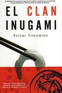 El clan Inugami, de Seishi Yokomizo