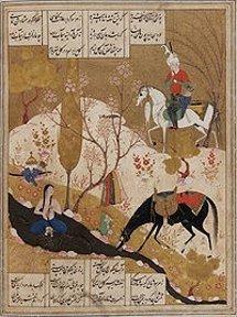 Khosrwo y Shirin