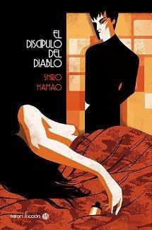 El discípulo del diablo, de Shiro Hamao
