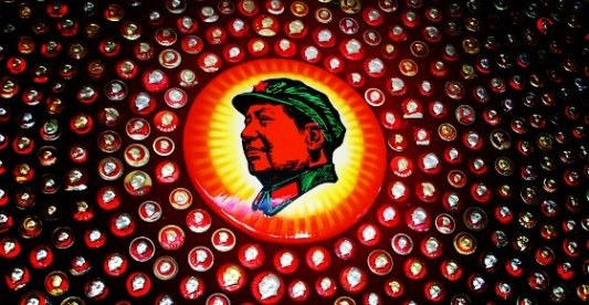 Imagen artística de estilo pop basada en la figura de Mao Zedong