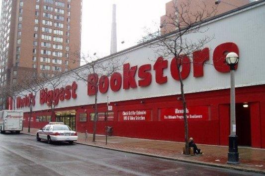 Imagen de la librería más grande del mundo en Toronto.