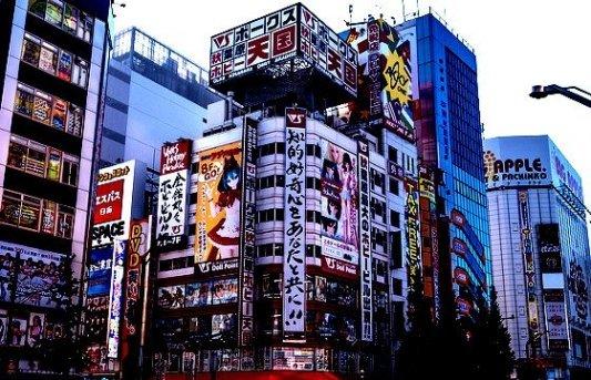 Rincón del barrio tokiota de Akihabara dedicado a la tecnología.