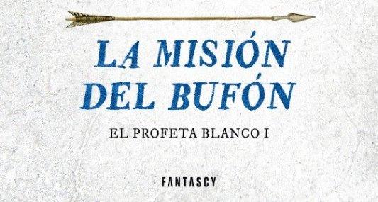 Detalle de la cubierta del libro La misión del bufón, de Robin Hobb.