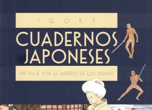 Detalle de la portada de Cuadernos Japoneses.