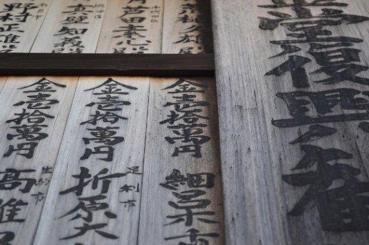 Ideogramas orientales en una pared de madera.