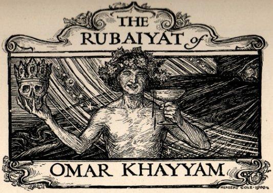 Detalle de la primera edición del Rubaiyat.