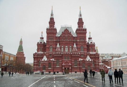Museo histórico del Kremlin.