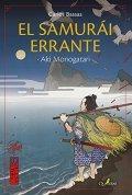 Aki Monogatari. El samurái errante