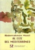 Al este del Mediterráneo