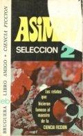 Asimov Selección 2