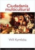 Ciudadanía multicultural