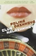 Club Kalashnikov