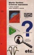 Crónicas marcianas y otros ensayos sobre fantasía y ciencia