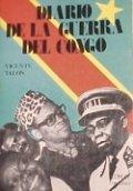 Diario de la guerra del Congo