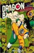 Dragon Ball Color Piccolo nº 03/04