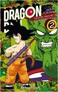 Dragon Ball Full Color Piccolo nº 02/04