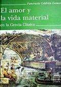 El amor y la vida material en la Grecia clásica
