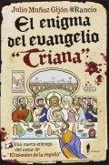 El enigma del evangelio «Triana»