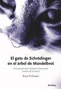 El gato de Schrodinger y el árbol de Mandelbrot