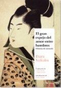El gran espejo del amor entre hombres. Historias de samurais