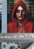 El hilo de Sofía