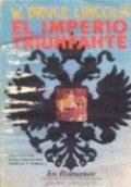 El imperio triunfante. Los Romanov