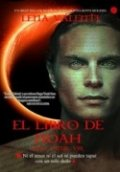 El libro de Noah