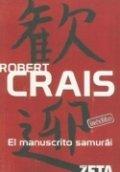 El manuscrito samurai