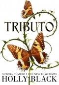El tributo