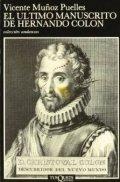 El último manuscrito de Hernando Colón