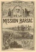 Emocionantes aventuras de la misión Barsac