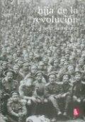 Hija de la Revolución y otras narraciones