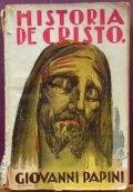 Historia de Cristo