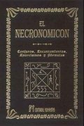 Historia del Necronomicón