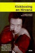 Kickboxing en Nirvana