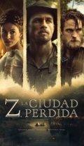 La ciudad perdida de Z: La última expedición en busca de El Dorado