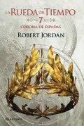 La corona de espadas