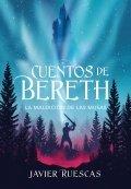 Cuentos de Bereth. La maldición de las musas