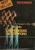Las poseídas de Stepford
