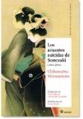 Los amantes suicidas de Sonezaki y otros cuentos