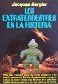 Los extraterrestres en la historia