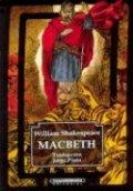 libro macbeth william shakespeare rese 241 as resumen y