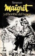 Maigret y el hombre del banco