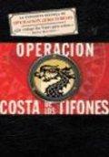 Operación Costa de los Tifones