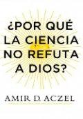 ¿Por qué la ciencia no refuta a Dios?