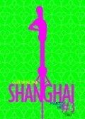 Shanghai #3. Marzo 2007