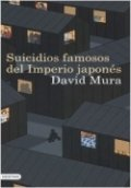 Suicidios famosos del Imperio Japonés