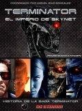 Terminator. El imperio de Skynet