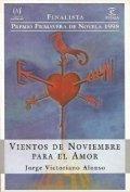 Vientos de noviembre para el amor